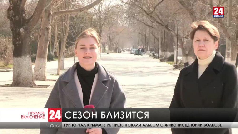 В городе Саки реконструируют санаторий имени Бурденко