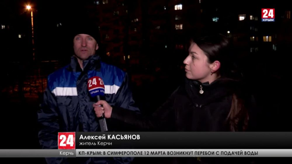Где в Крыму ждут появления фонарей на улицах?