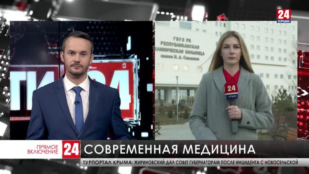 Максим Решетников посетил многопрофильный медицинский центр им. Н. А. Семашко