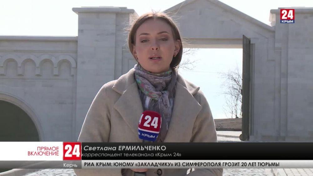 На крепости Керчь заканчивают реконструкцию главных ворот