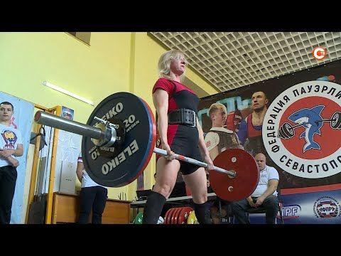 В Севастополе стартовали чемпионат и первенство Севастополя по пауэрлифтингу (СЮЖЕТ)