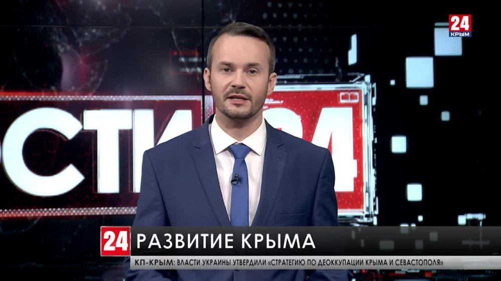 Министр экономического развития России встретился в Крыму с представителями местного бизнеса