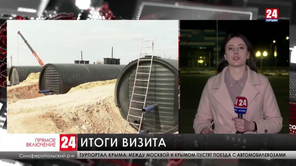 Какие решения приняты в ходе визита в Крым министра экономического развития России?