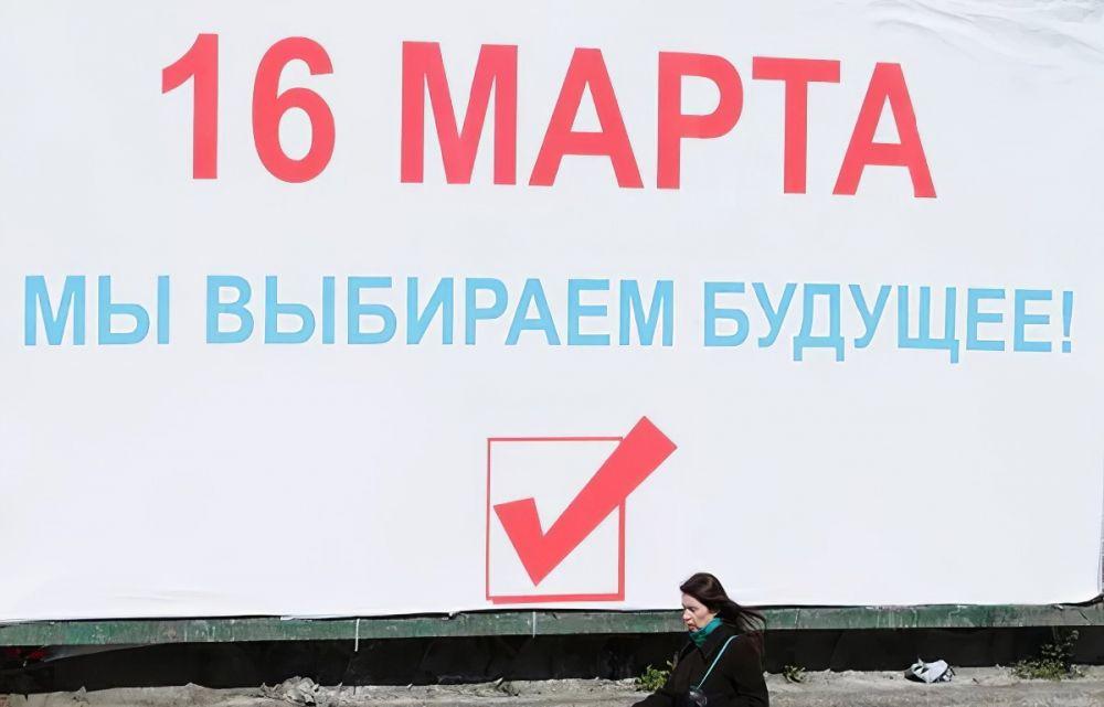 Хроника Крымской весны. 14 марта: Киев готов расширить полномочия Крыма в парламенте, но уже поздно