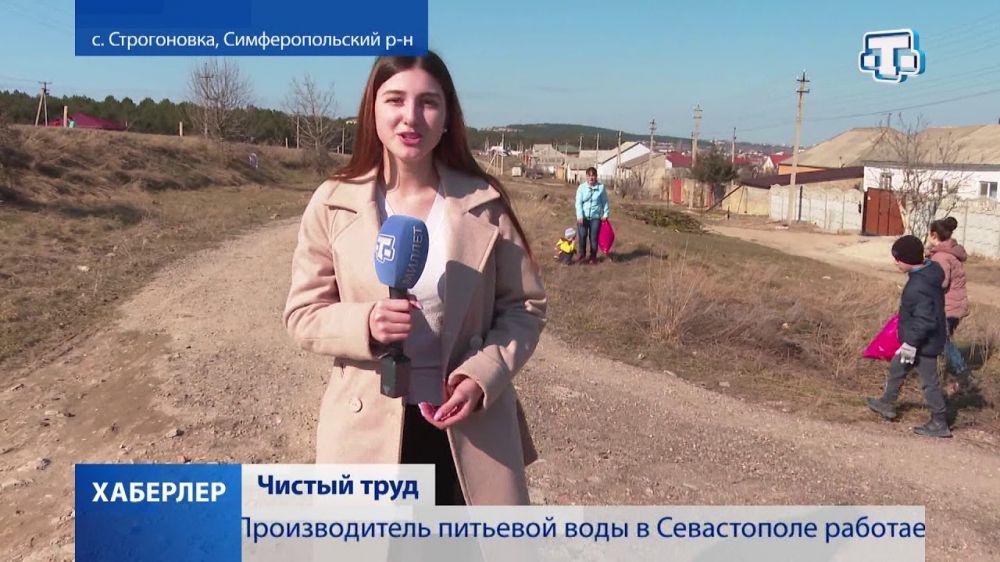 В Строгановке собрали 600 мешков мусора