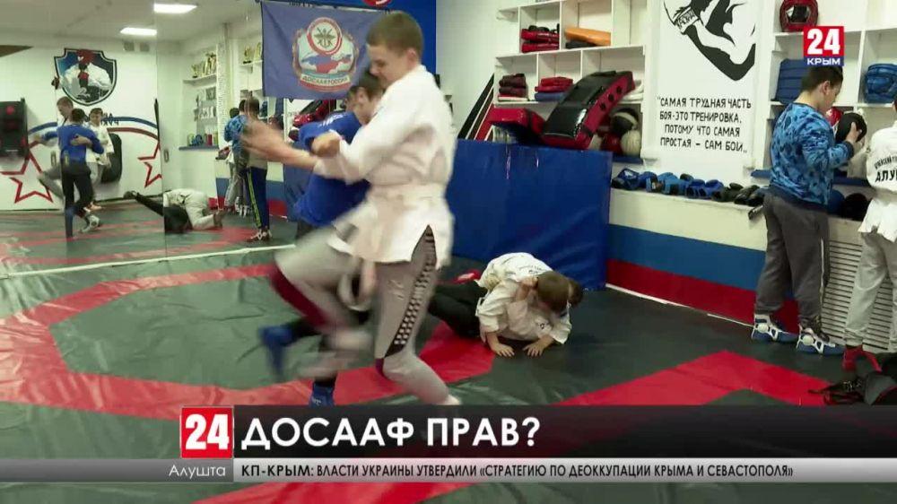 ДОСААФ прав или не прав? Спортсмены алуштинского клуба жалуются, что им грозит выселение