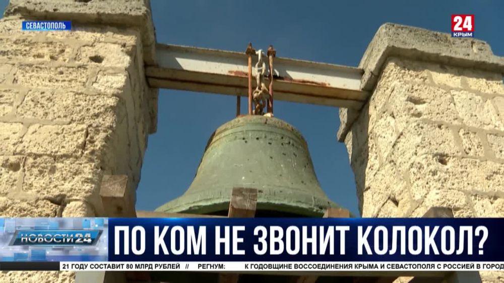 Памятник истории Севастополя несколько лет в аварийном состоянии