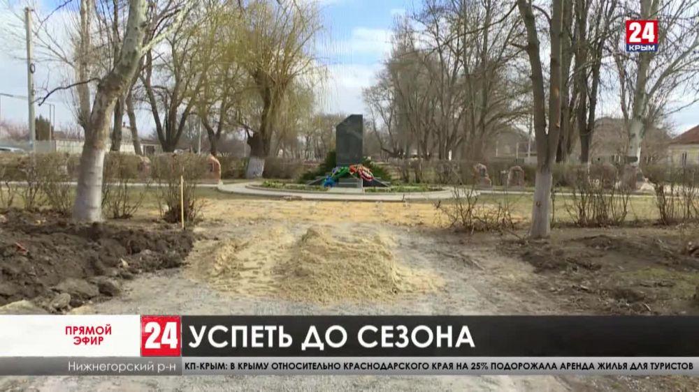 В каких районах восточного Крыма появятся обновлённые парки?