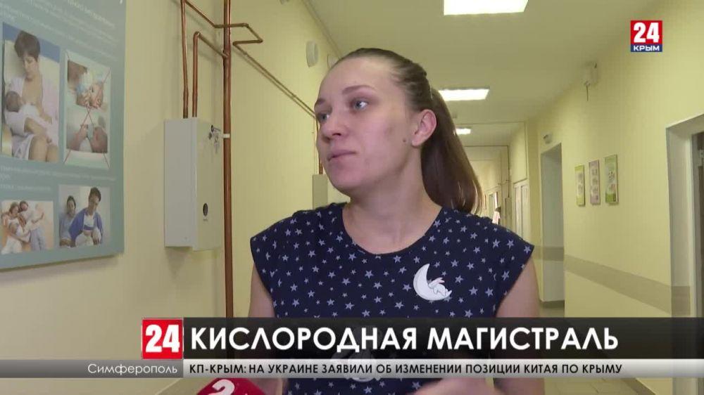Новую кислородную подстанцию получил симферопольский родильный дом №2