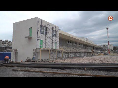 Реконструкцию стадиона «Горняк» в Балаклаве должны завершить в декабре 2021-го (СЮЖЕТ)
