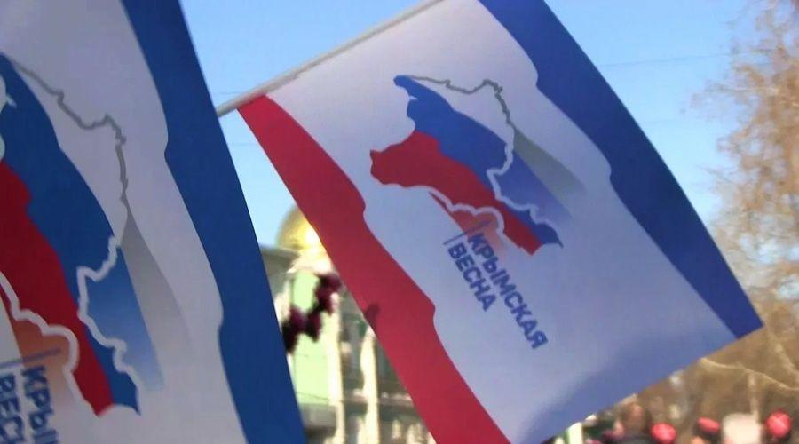 Заявление норвежского политика о Крыме оценили в Совфеде