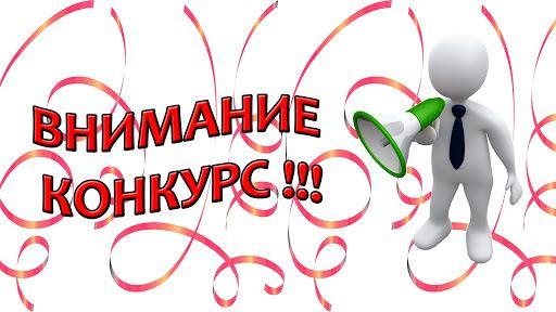 Стартовал федеральный конкурс проектов «Бюджет для граждан 2021» - Ирина Кивико