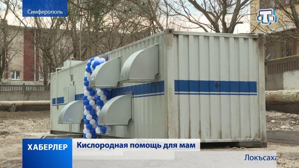 Кислородную подстанцию подключили в столичном роддоме №2