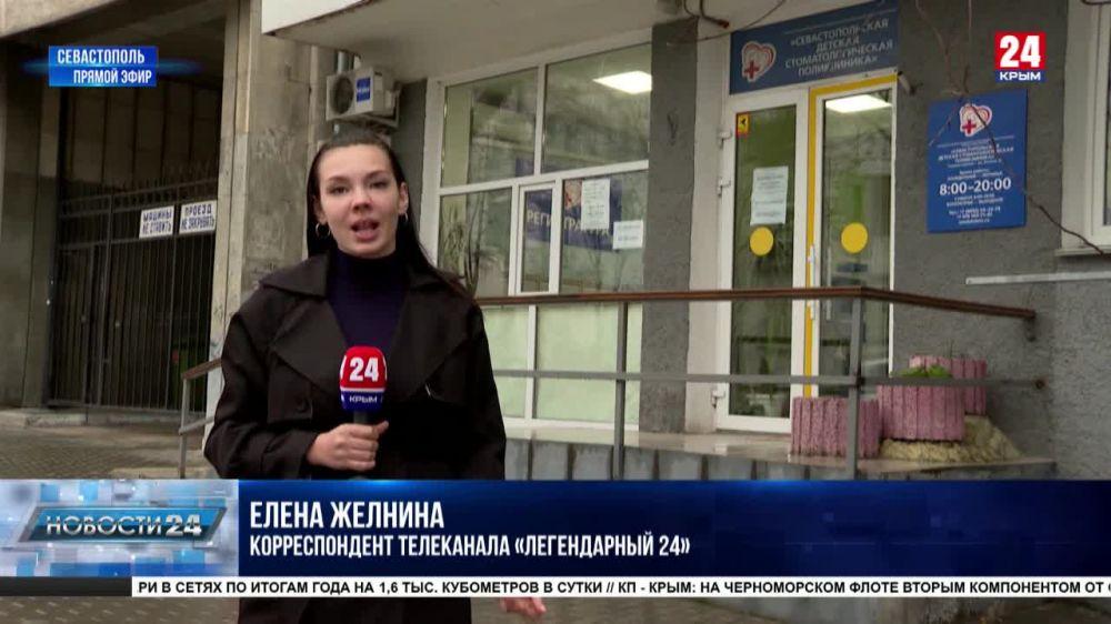 Детская стоматология в Севастополе получила лицензию и современное оборудование