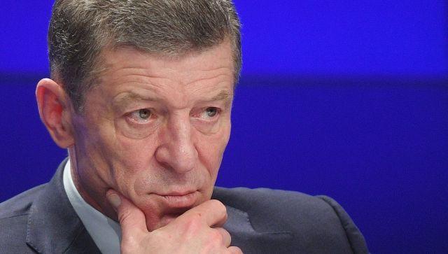 """Козак о """"новом мирном плане"""" Украины: попытка """"выпустить пар в гудок"""""""
