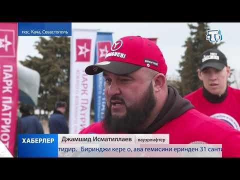 Джамшид Исматиллаев отбуксировал крупнейший в мире самолёт-амфибию