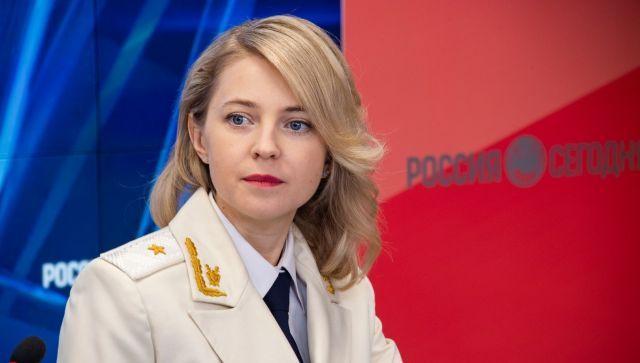 Поклонская заявила о намерении баллотироваться в Госдуму