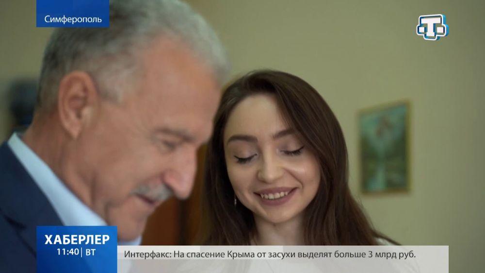 Хаберлер(на русском языке)16.03.21