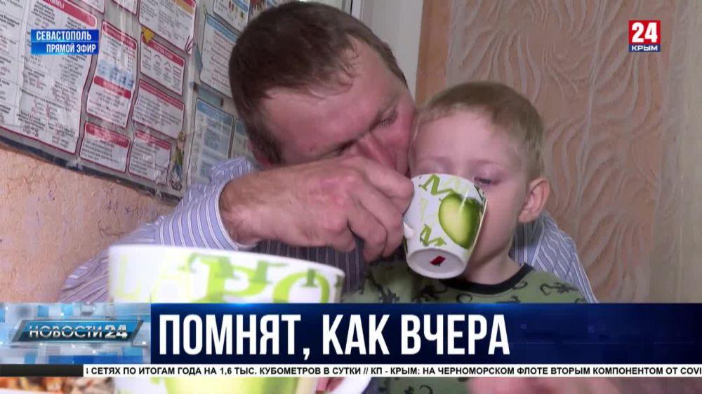 Севастопольцы отмечают 7-ю годовщину Общекрымского референдума