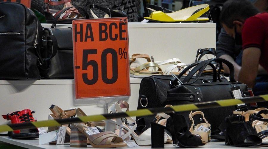Аналитики заявили о рекордном росте повседневных расходов россиян в феврале