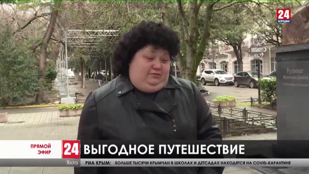 За отдых в Крыму можно снова получить кэшбек. Стартует третий этап туристической программы