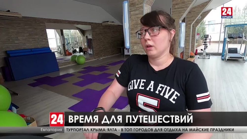 На курорт с выгодой. 18-го марта стартует третий этап туристического кешбека за поездки по России