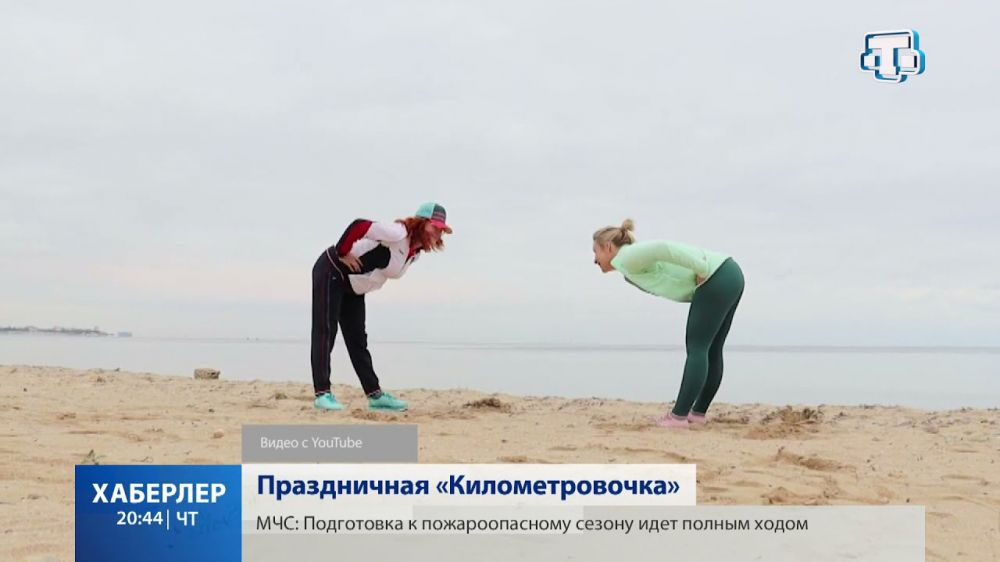 «Километровочка» с министром собрала в Симферополе более 100 человек