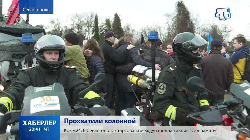 Колонной по Крыму: «Ночные волки» организовали автопробег