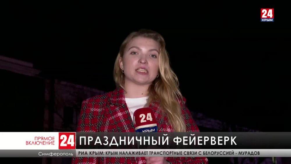 В честь семилетия значимого события в столице Крыма запустят праздничный фейерверк