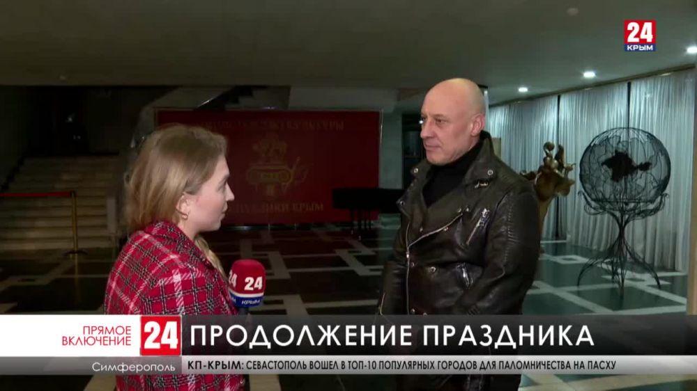 В Симферополе продолжается концерт в честь воссоединения Крыма с Россией