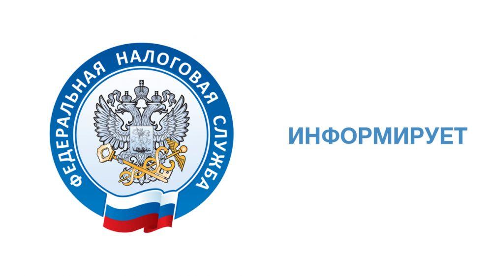 С 1 июля 2020 года на территории Республики Крым применяется «Налог на профессиональный доход»