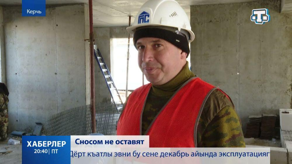В Керчи к концу года планируют завершить строительство 48-квартирного дома
