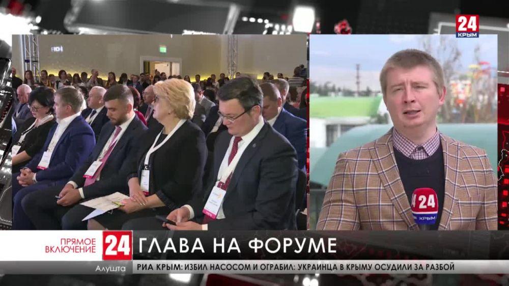 Экономический форум в Алуште посетил Глава Республики