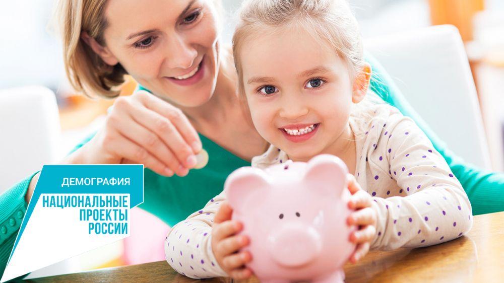 Проводится постоянная работа по финансовой поддержке семей
