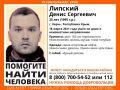 В Крыму без вести пропал 25-летний парень