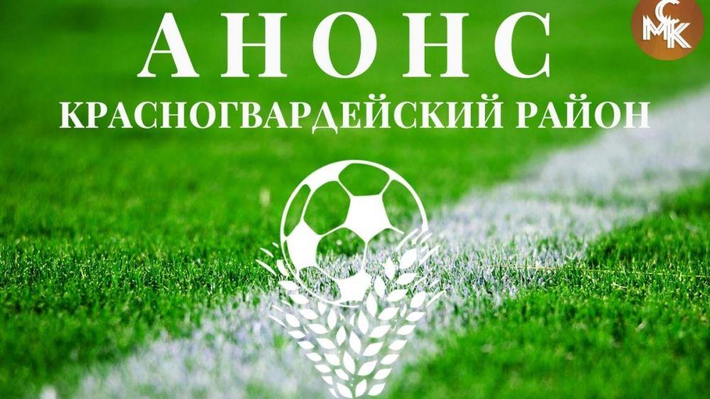 Главные новости о предстоящем футбольном сезоне!