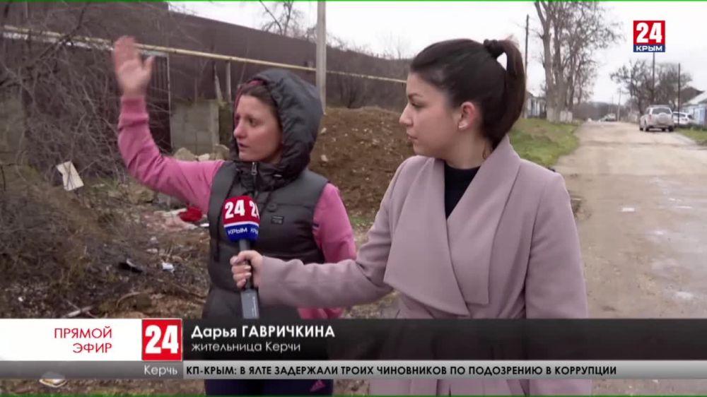 Жители Керчи жалуются на несвоевременный вывоз мусора