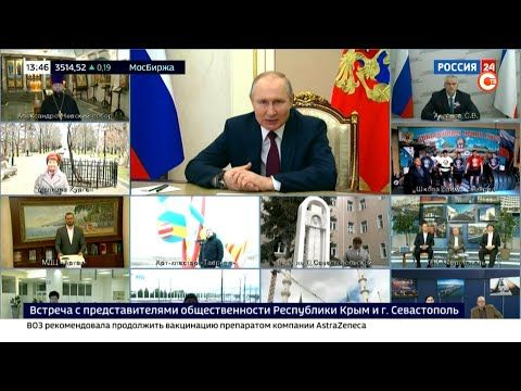 Владимир Путин провел видеоконференцию с общественностью Крыма и Севастополя