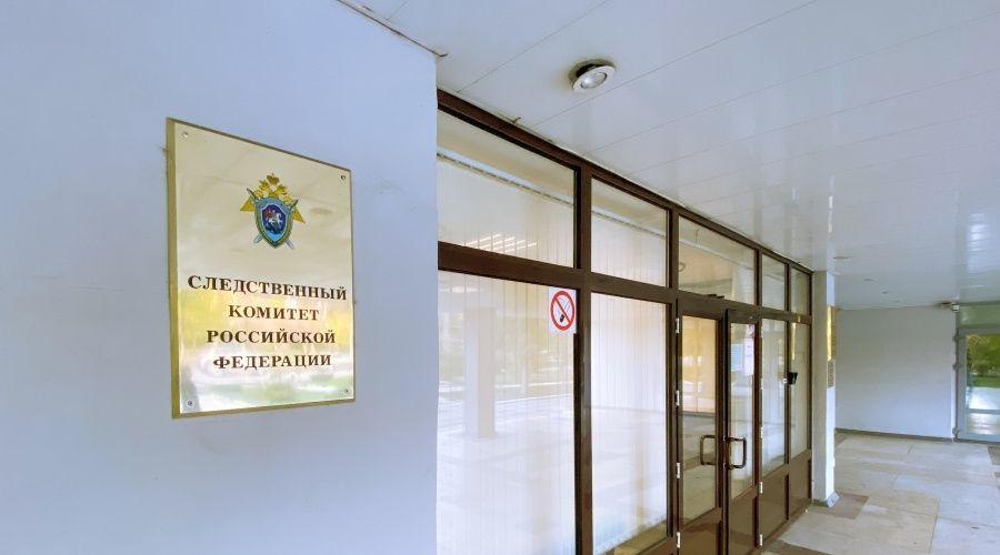 СК возбудил дело о взятке чиновников администрации Ялты