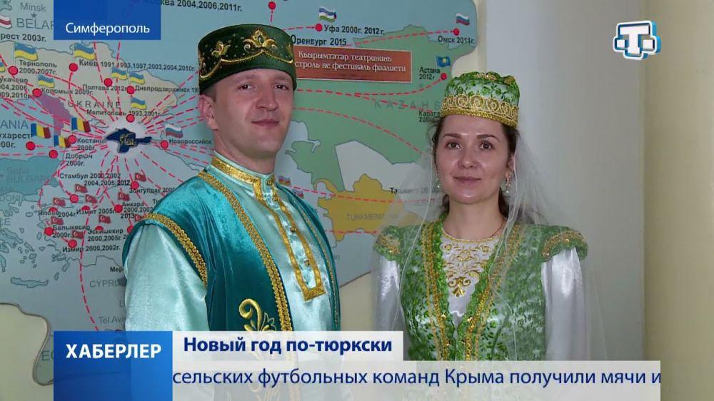 В Крыму отметили Наврез — байрам