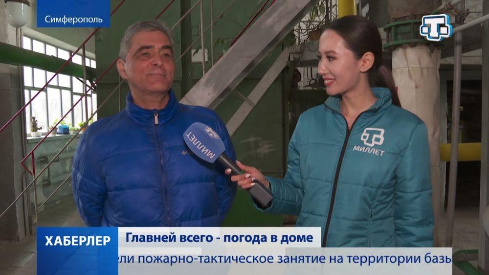 От них зависит погода в доме крымчан