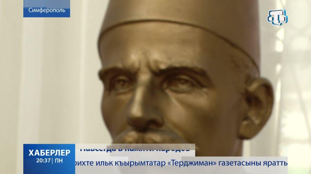 В Бахчисарае прошли мероприятия в честь юбилея Гаспринского