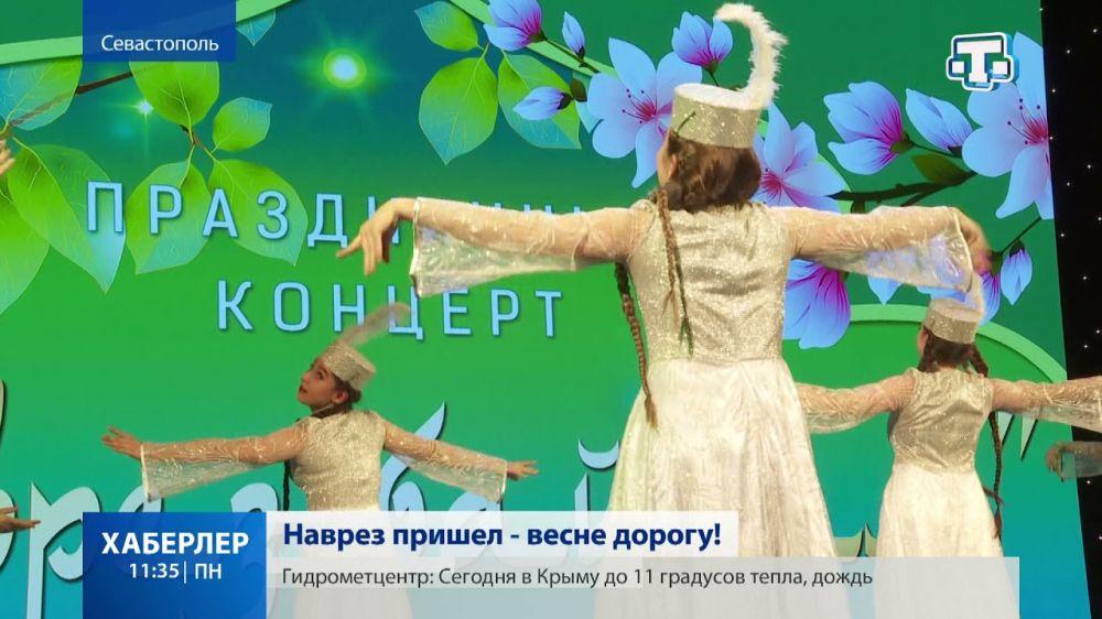 В Севастополе отметили Наврез