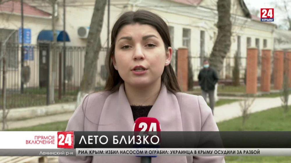 В Ленинском районе начали набор персонала на сезонную работу в отели и гостевые дома
