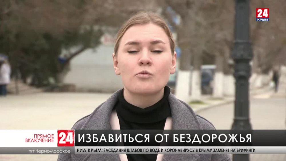 К курортному сезону в Черноморском районе отремонтируют 75 тысяч квадратных метров дорог