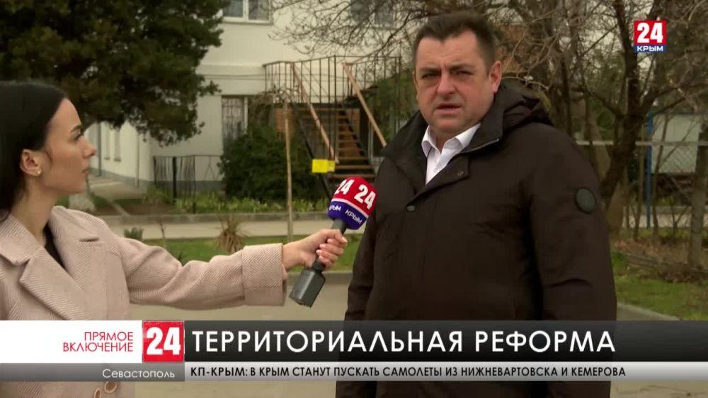 В Севастополе хотят объединить соседние муниципальные округа: Кача и Андреевка. Как отреагировали жители на возможные изменения?