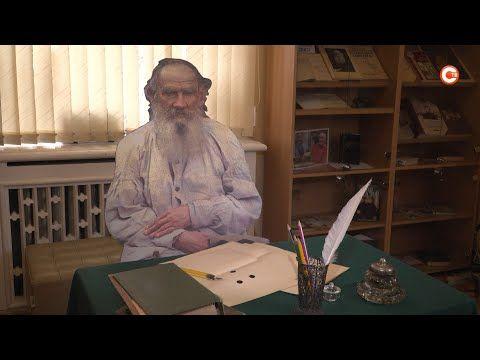 Библиотека имени Толстого организовала тематическую выставку (СЮЖЕТ)