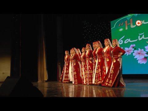 В Севастополе отмечают Навруз байрам (СЮЖЕТ)