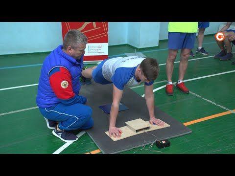 Курсанты военно-морского училища провели спортивные соревнования по сдаче ГТО (СЮЖЕТ)