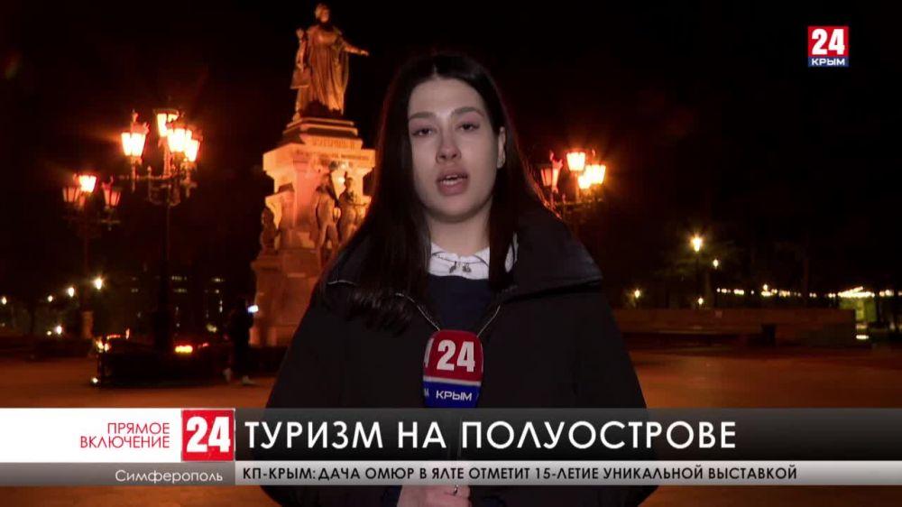 Больше восьми миллионов туристов ожидают в этом году в Крыму